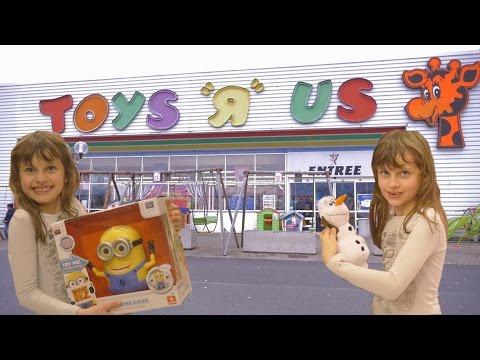 [VLOG] Fun à ToysRus & Boule Surprise - Fun & Toy