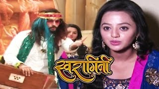 Sanskar TRIES To Impress Swara | Swaragini | Colors TV