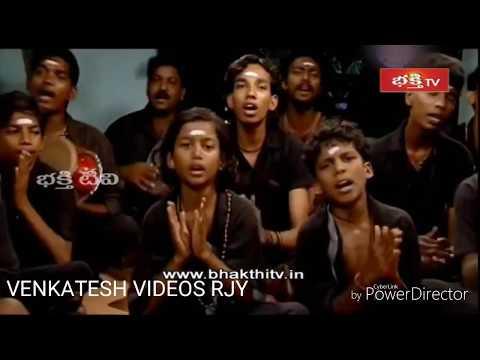 Irumudikattu Sabarimalaikku - Lord Ayyappa Swamy Telugu Devotional videos 2016.