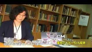 家政ジャーナル「江原絢子の料理コラム」no.3-1