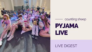 【A-MUSE】COUNTING SHEEP: Pyjama Live 【24.04.21】LIVE DIGEST