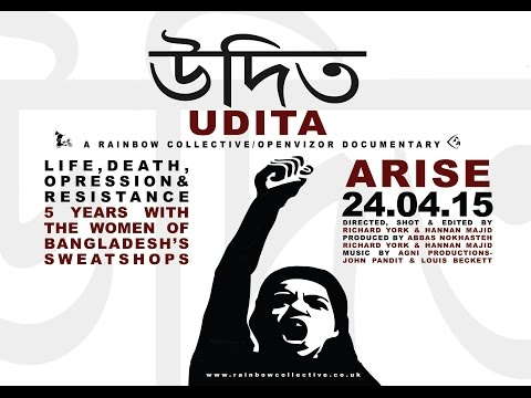 'UDITA' (Arise) [Documentary about female garment workers, Bangladesh]