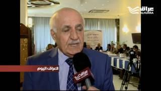 اقتصاديون في بغداد يناقشون ملف ديون العراق البالغة نحو 120 مليار دولار