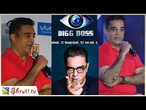 Kamal Haasan speech at Big Boss Press meet