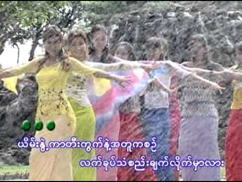 Myanmar New Year Song Uploaded By Pyay Bloggers