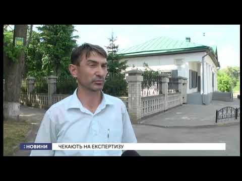 UA:СУМИ: У депаратменті житлово-комунального господарства розповіли про роботи на території музею Чехова
