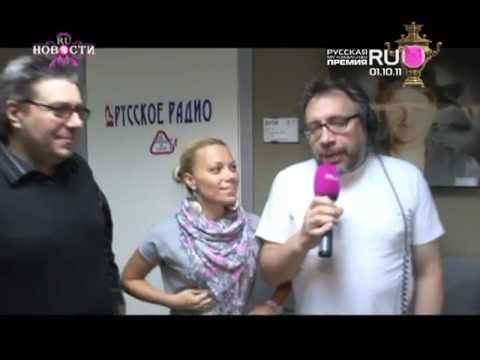 Новое Радио слушать онлайн 98,4 FM, Москва