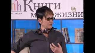 Ирина Хакамада: Книги меня спасали всегда!