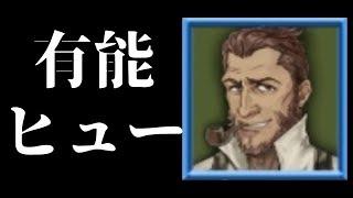 人狼オススメ回の再生リスト【 https://www.youtube.com/playlist?list=...