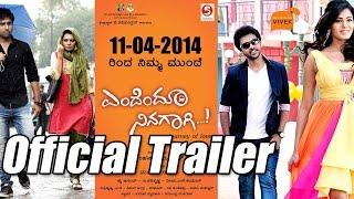 Endendu Ninagagi Trailer | Endendu Ninagagi Kannada Movie Teaser | Vivek, Deepa Sannidhi