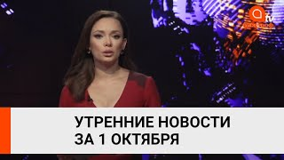 Кравчук поставил на место Бориса Грызлова Пожары в Луганской области Апостроф News 1 октября утро