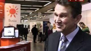 Бухгалтерский учет и аудит -- 2008(Настоящий бухгалтерский рай открылся на ВВЦ в Москве. Как разобраться с проблемами бухучета и налогообложе..., 2011-01-24T19:28:36.000Z)
