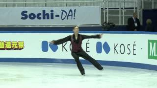 4 Jason BROWN (USA) - ISU Grand Prix Final 2012 Junior Men Short Program