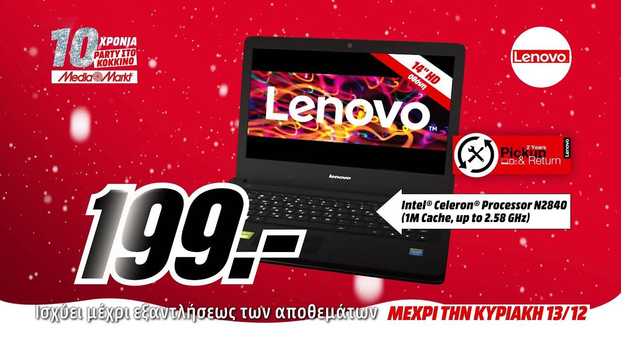 mediamarkt 10 lenovo notebook lg 42 youtube
