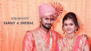 Dhaga Dhaga Engagement Cinematic | SAMAY & SNEHAL | 2020