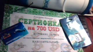МОИ ПЕРВЫЕ $700 В G-TIME(, 2013-12-18T13:15:40.000Z)