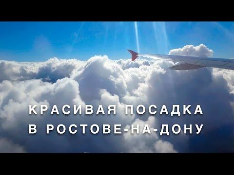 Речные круизы на теплоходе из Москвы и Санкт-Петербурга