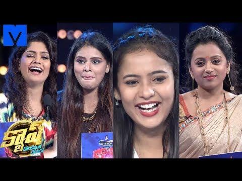 Cash (క్యాష్) | 19th December 2015 | Cash Latest Promo - Suma Kanakala -Padmini,Radha,saikrupa