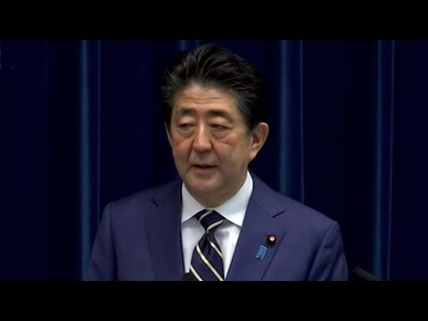 Japan's PM Abe Briefs Media As Infections Rise