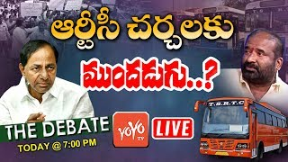 LIVE : RTC Vs KCR | Debate on RTC Strike | TSRTC News | RTC Demands | Telangana News | YOYO TV