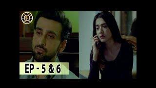 Khudgarz Episode 5 & 6 - 2nd Jan 2018 - Aamina Sheikh Syed Jibran & Sami Khan