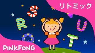 英語を始める子供には必須曲! 歌でアルファベットを学ぼうよ〜 「The A...