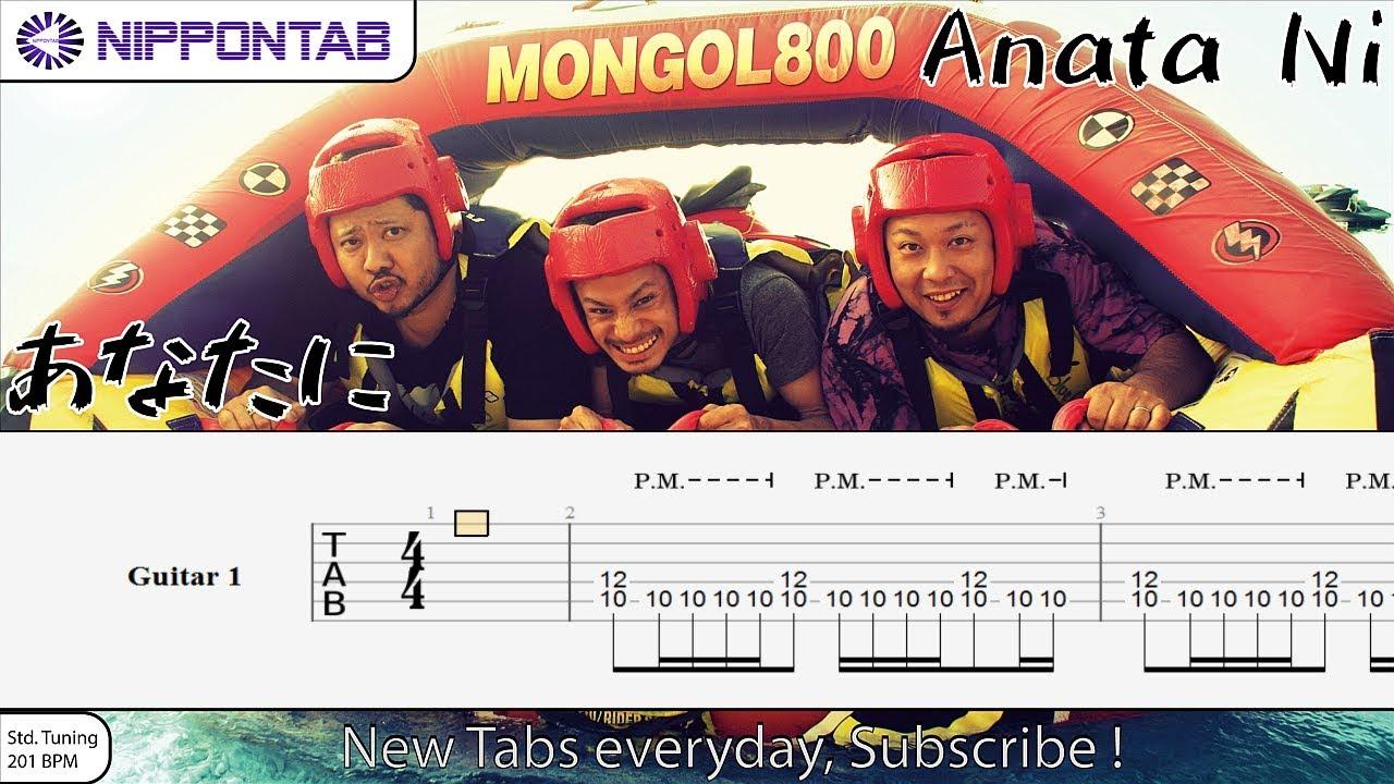 anata ni mongol800