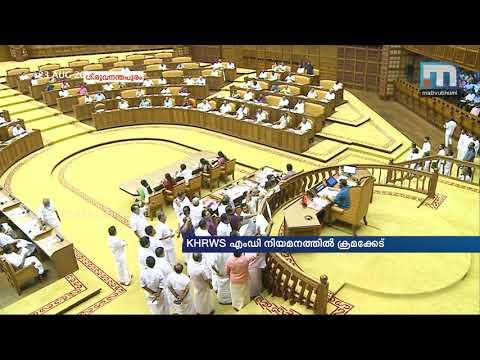 Opposition Raises Fresh Corruption Allegation Against KK Shylaja| Mathrubhumi News