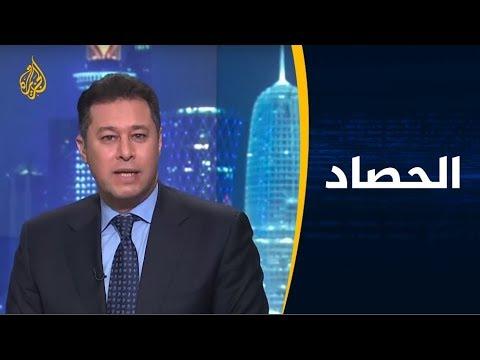 الحصاد- المشاورات اليمنية بالسويد.. تقدم يبعث الأمل بين الفرقاء  - نشر قبل 2 ساعة