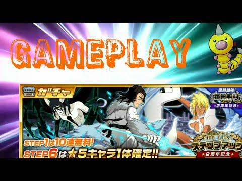 Bleach Brave Souls Stark Haribell Y Ulquiorra Gameplay Y Skills letöltés