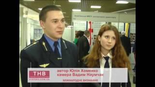 Про Козятинське МВПУЗТ - 16 березня