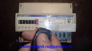 Электросчетчик Энергомера ЦЭ 6803 В, отмотка показаний.