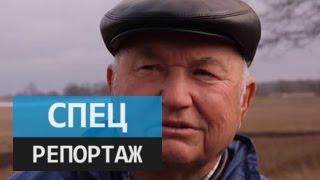 Колхоз имени Лужкова. Специальный репортаж Анны Афанасьевой