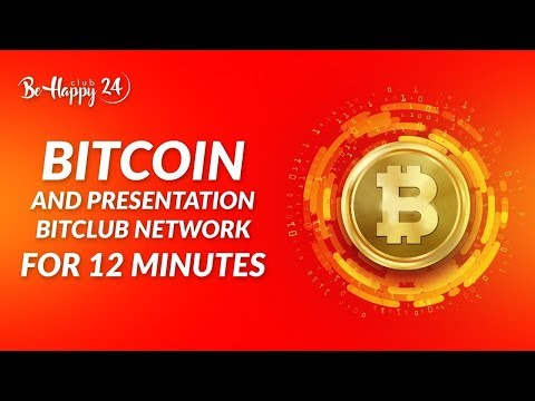 Investing In Bitcoin & BitClub Network 12 Min Presentation