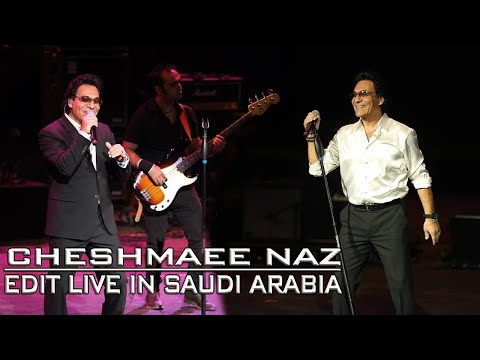 Andy - Cheshmaee Naz (2020 Edit Live In Saudi Arabia)