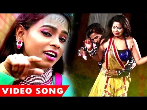 जीजा चुवता बेढंग - Lale Lal Kai Dela - Rekha Singh - Bhojpuri Hot Holi Songs 2017 new