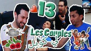 hna les Zalgeriens 13eme épisode les couples DZ by Zanga Crazy Officiel