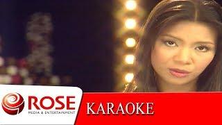 สาวเพชรบุรี - อรัญญา มารศรี (KARAOKE)