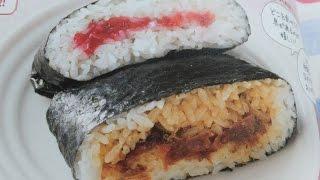 Новинка из Японии. Онигирадзу делать просто и быстро Rice sandwich recipe  おにぎらず