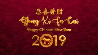 Chinese New Year Greeting Animation 2019 With Red And Blue Background And 3d Gold Text Camera Motion