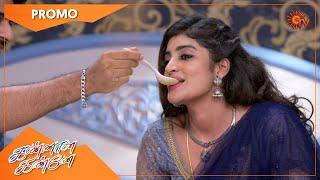 Kannana Kanne - Promo   13 Oct 2021   Sun TV Serial   Tamil Serial
