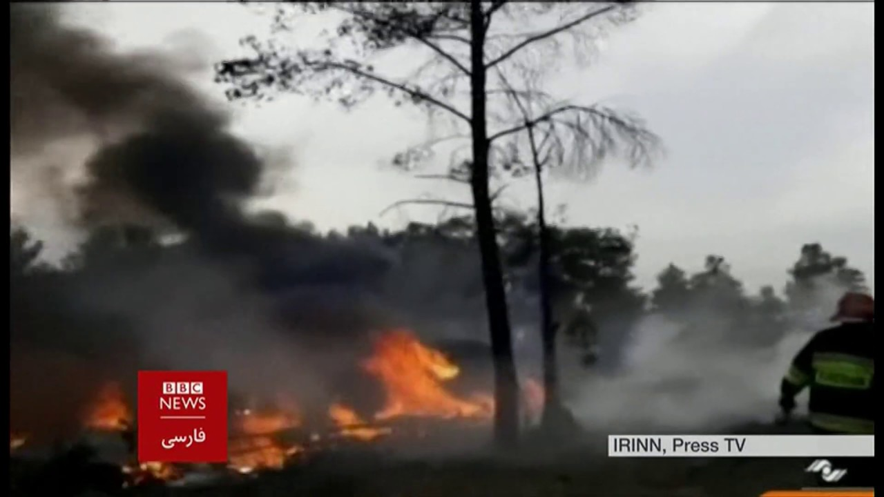 Cargo plane crashes into residential area (Iran) - BBC News - 14th January  2019