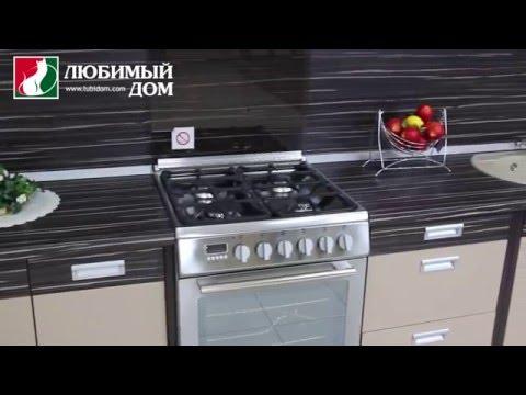 Модульная серия мебели для кухни «Рианна»
