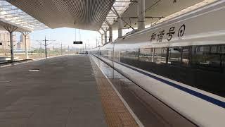 2018/10/4 中国新幹線 長春西-瀋陽北