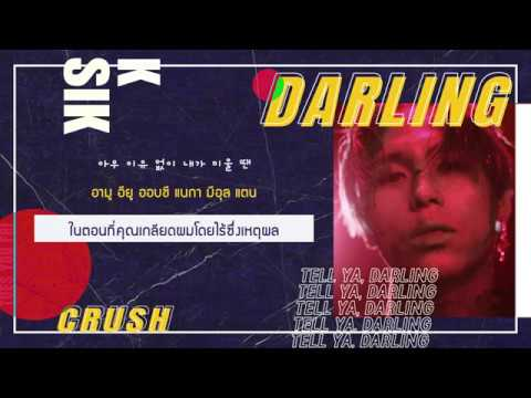 Download Thaisub♡ | DARLING - Sik-K (식케이) Feat. Crush (크러쉬)