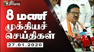 Puthiya Thalaimurai 8 AM News 27-01-2020
