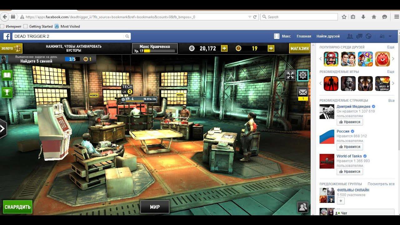 dead trigger 2 facebook youtube dead trigger 2 facebook malvernweather Images