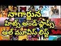 Akkineni Nagarjuna Hits and Flops list,All Telugu movies list,upto manmadhudu 2