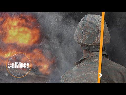 Армяне взрывают армян: кровавые разборки в Агдере...