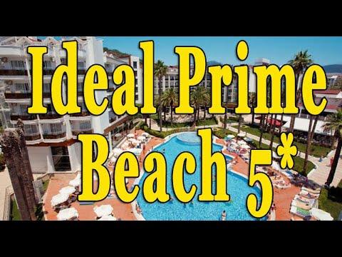 Отель - Ideal Prime Beach 5* Турция.Мармарис.2019г. Обзор.
